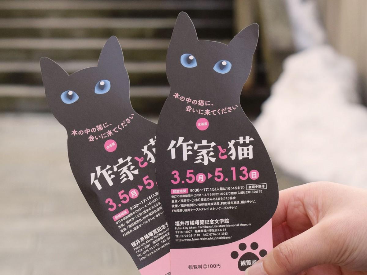 来場者に手渡すネコ型入場券