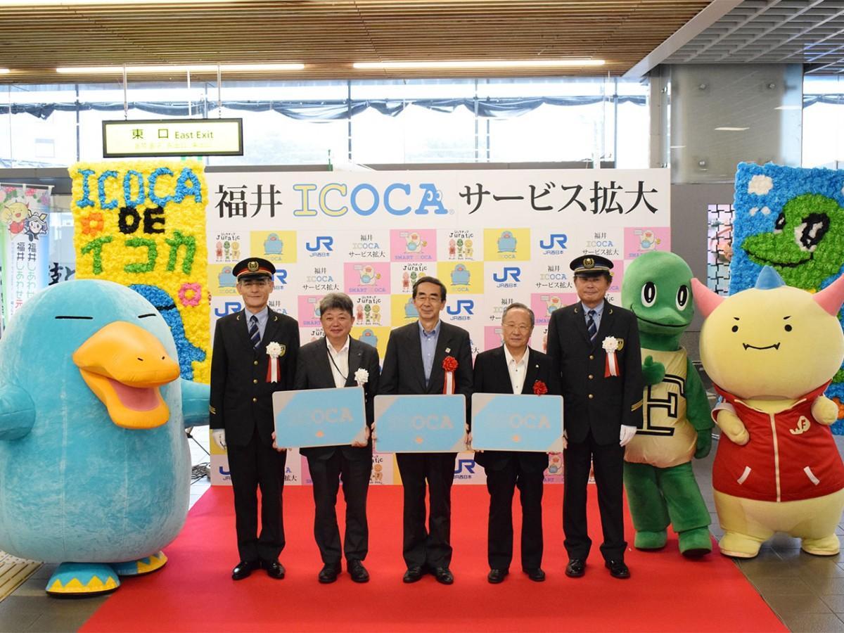 福井駅コンコースでの記念式典の様子
