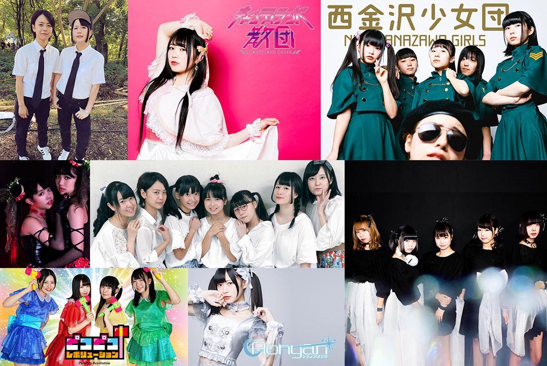 結成7年となる「アミ~ガス」など、フェスに出演するローカルアイドル