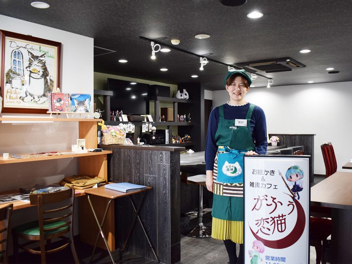 「平日限定のイベントも計画中」と話す、店主の宮川さん