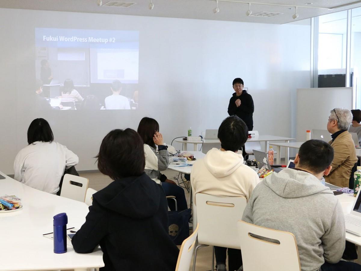2月下旬、「Fukui WordPress Meetup」がFスクエアで行ったイベントの様子