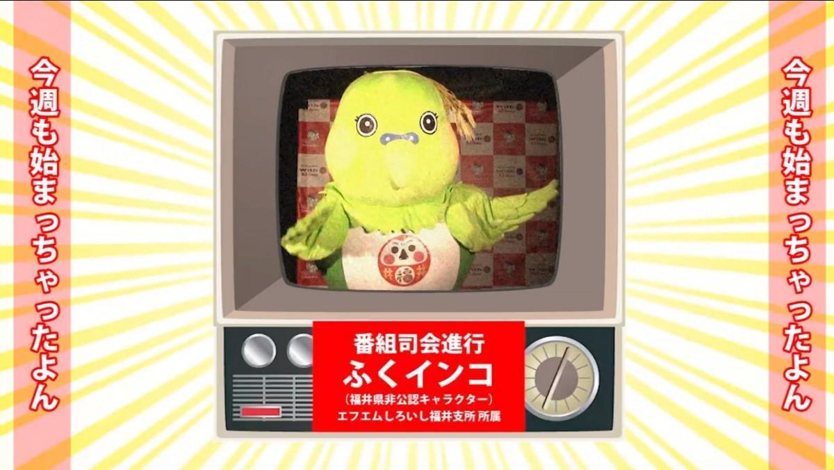 北海道文化放送のバラエティー番組「みてんじゃねーよ」のワンシーン