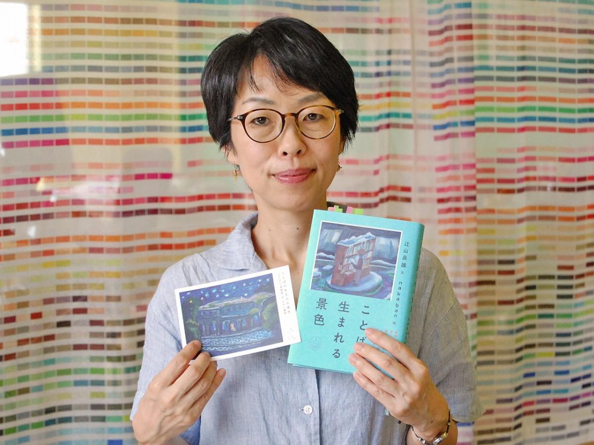 店主の廣部さん。「nakabanさんの作品は青の使い方が独特と感じる」とも