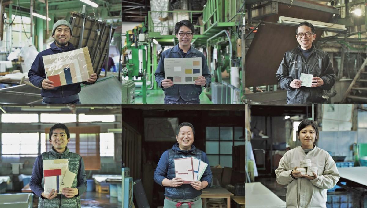 長田さん(写真右下)ら、ネットショップに出店する越前和紙産地の若手職人たち