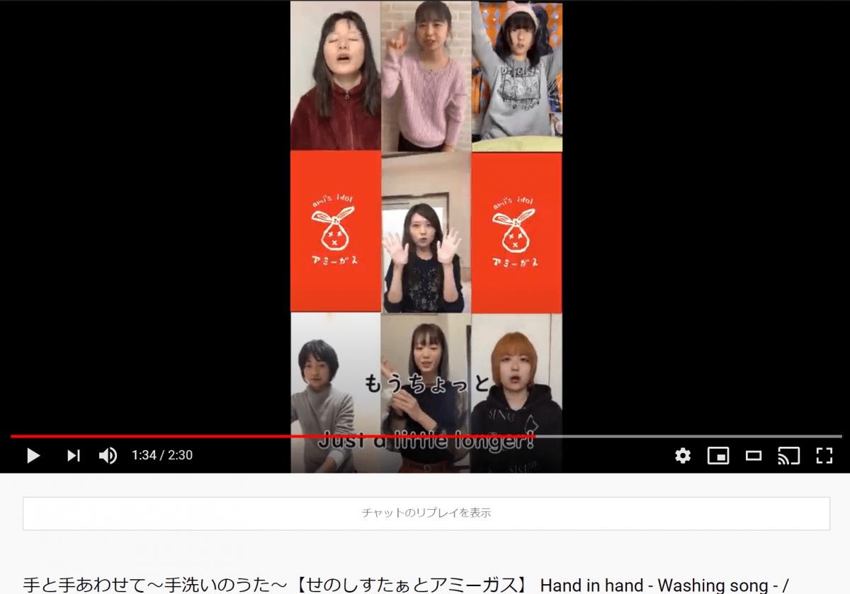 ユーチューブに公開したミュージックビデオ。「少しでも多くの人たちに届けば」と、英語の歌詞テロップも挿入した