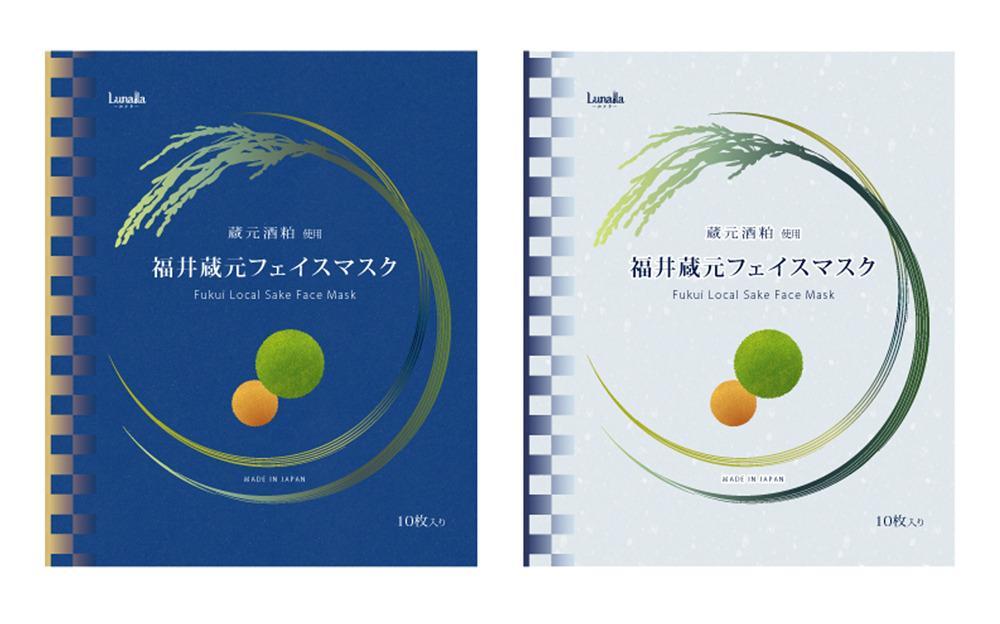 商品パッケージのイメージ。稲穂をメインモチーフに、緑と褐色の杉玉を配した