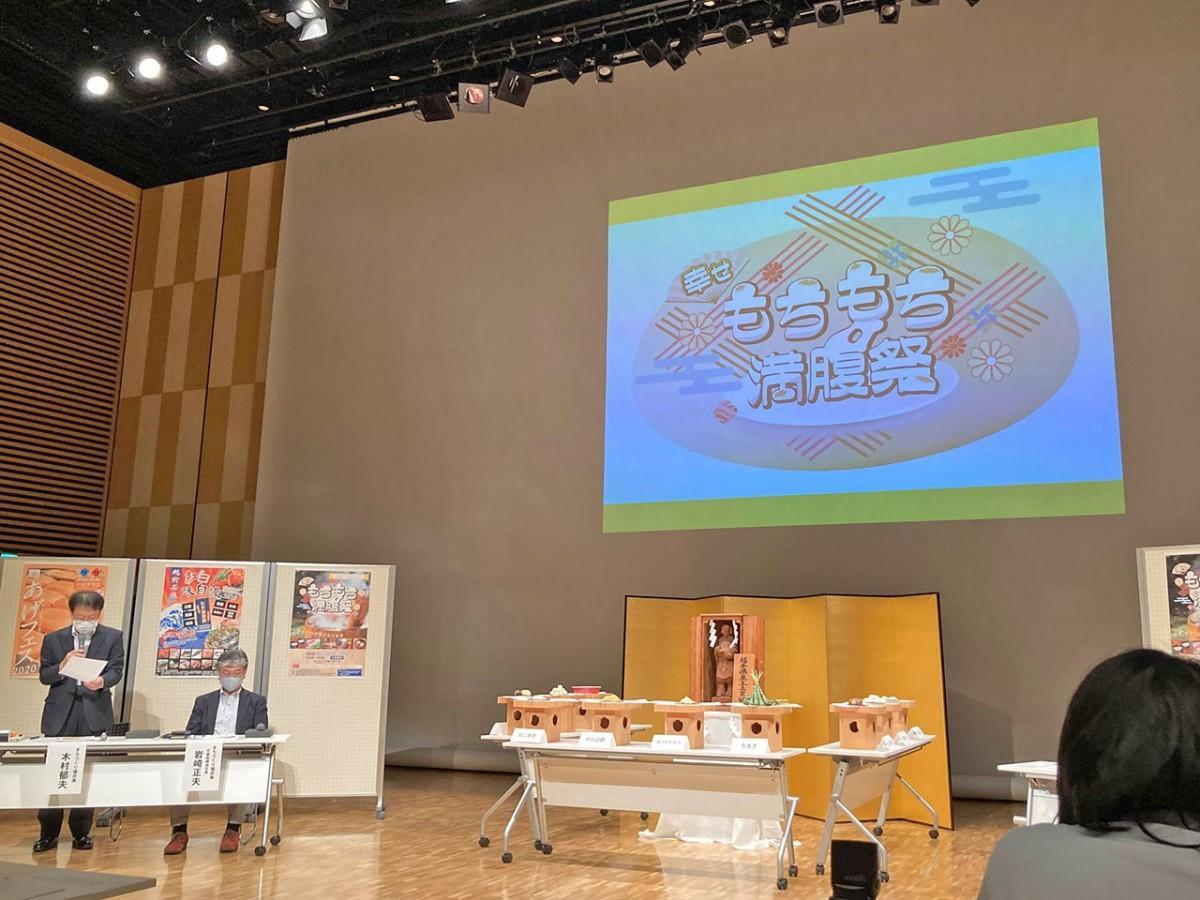 福井駅西のハピリンホールで行われた記者会見の様子