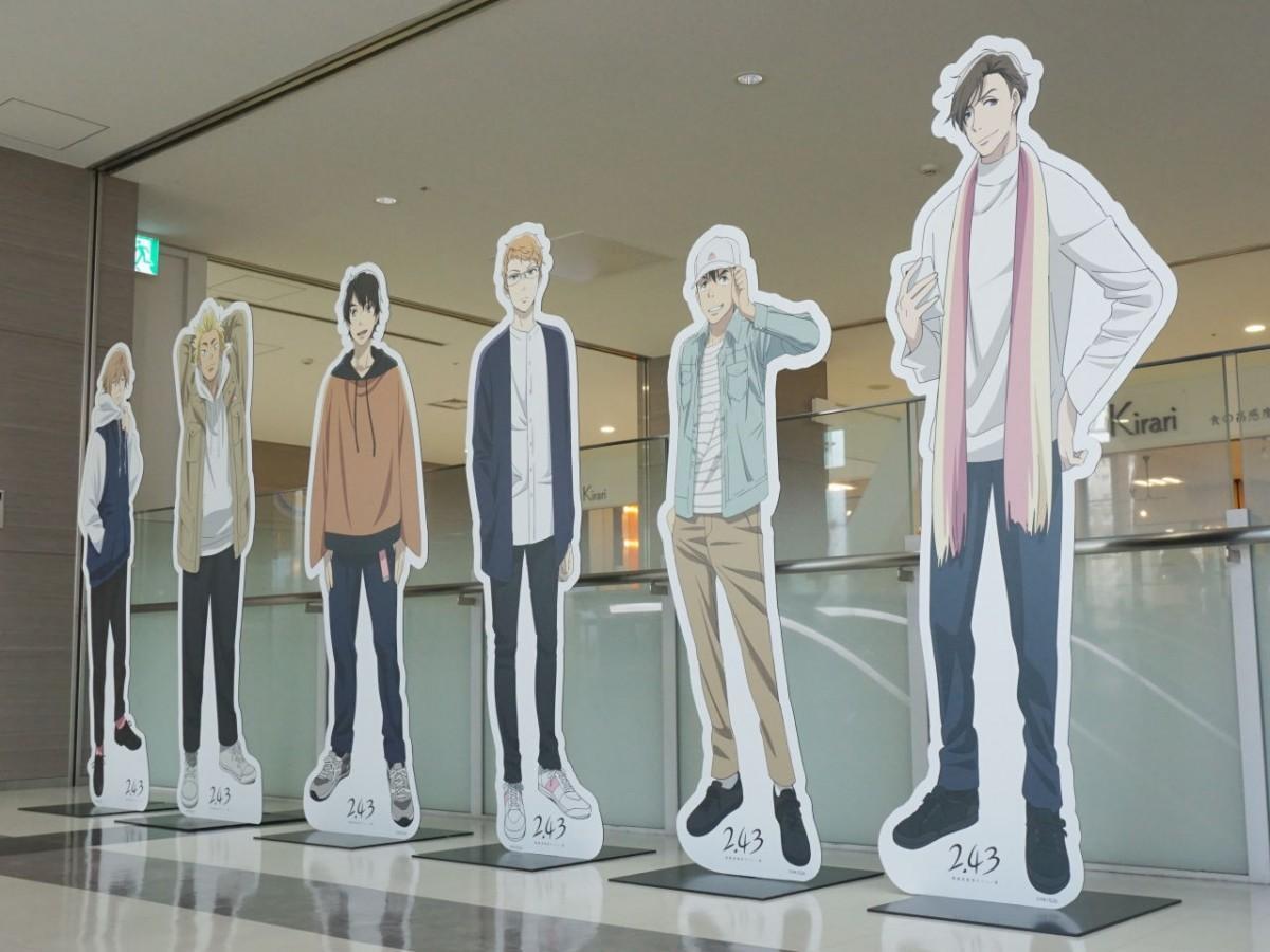 ハピリン2階に設置された、「2.43」登場人物の等身大パネル ©壁井ユカコ/集英社・アニメ「2.43」製作委員会