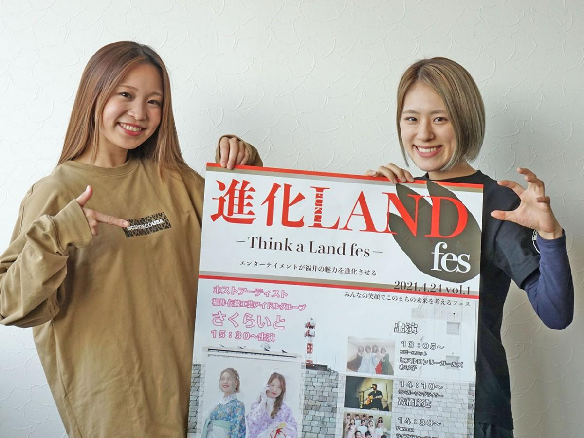 「さくらいと」の「MAI」さん(左)、「WAKANA」さん(右)。5月23日に行う第2回の出演も呼び掛ける