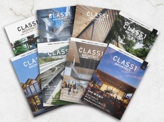 福井発の建築士向け季刊誌が「隈研吾 特別賞」 発行元、アプリでも誌面公開