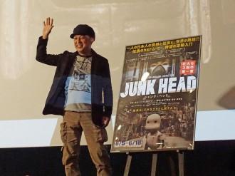 福井でSFアニメ「JUNK HEAD」先行上映会 監督・堀貴秀さん、制作秘話交え舞台あいさつ