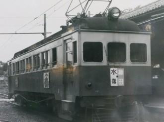 福井・鯖江「まなべの館」が鉄道写真コンテスト 夏の企画展で優秀作展示も