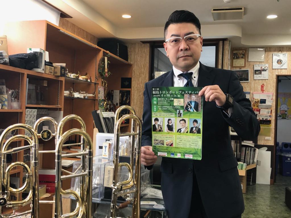 「こういう機会はなかなか無いので気軽にお越しください」と渡辺豊理事長