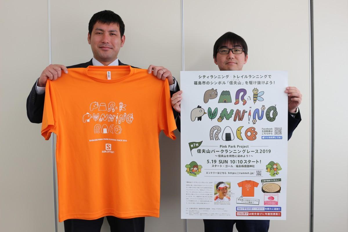 参加を呼び掛ける福島青年会議所の安部さん(左)と高子さん(右)