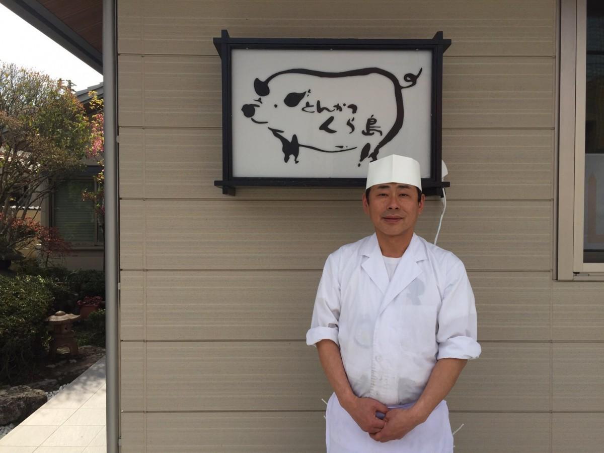 50周年を前に笑顔を見せる店主の倉島一夫さん