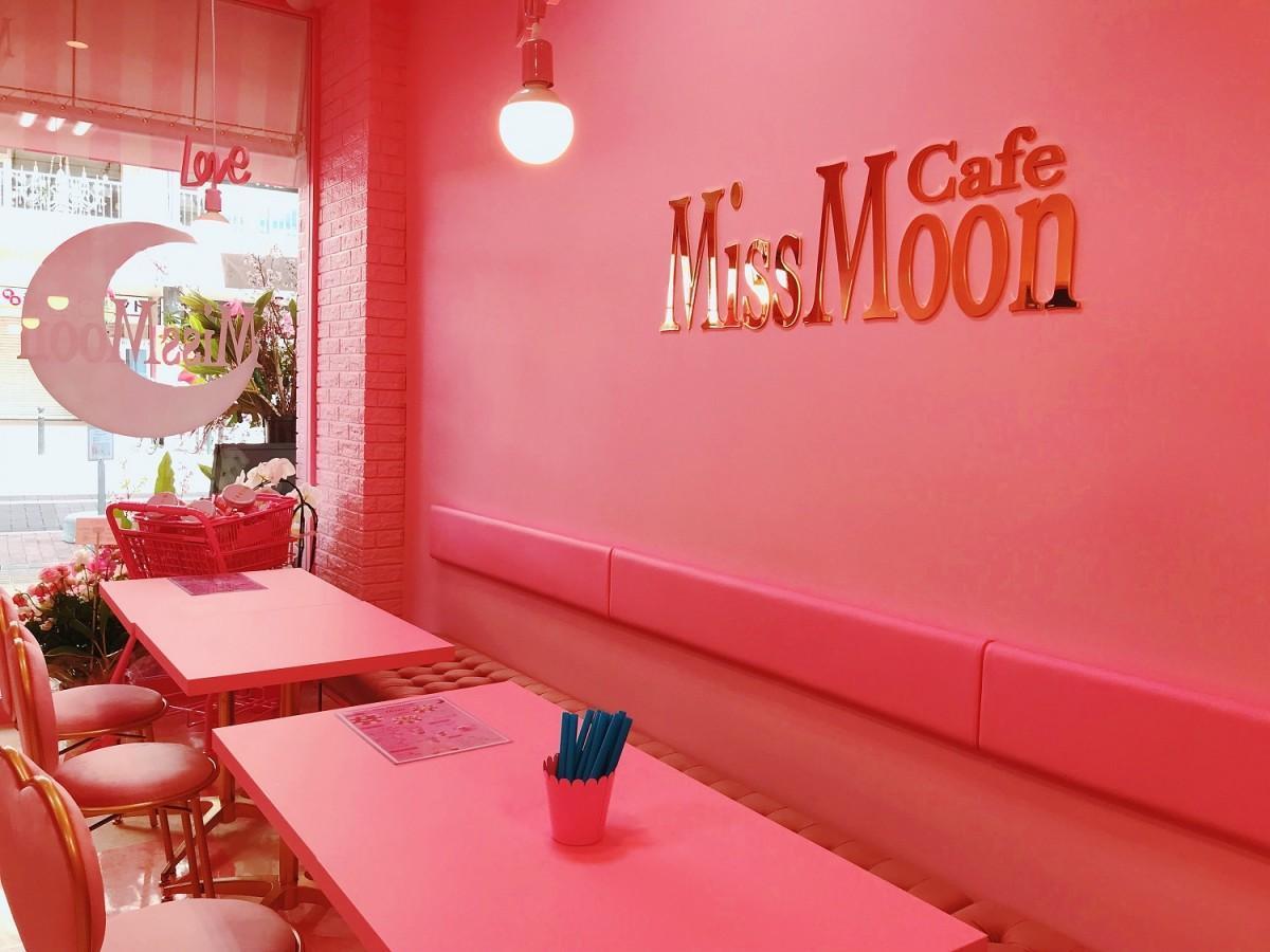 3月のオープンから人気の衰えを見せない「ミスムーンカフェ」