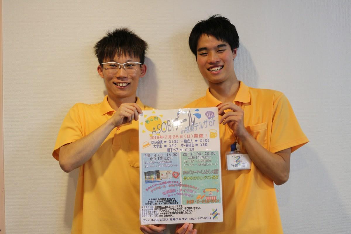 開催をアピールする「フィットネスジムDNA」スタッフの鈴木さん(左)と横田さん(右)