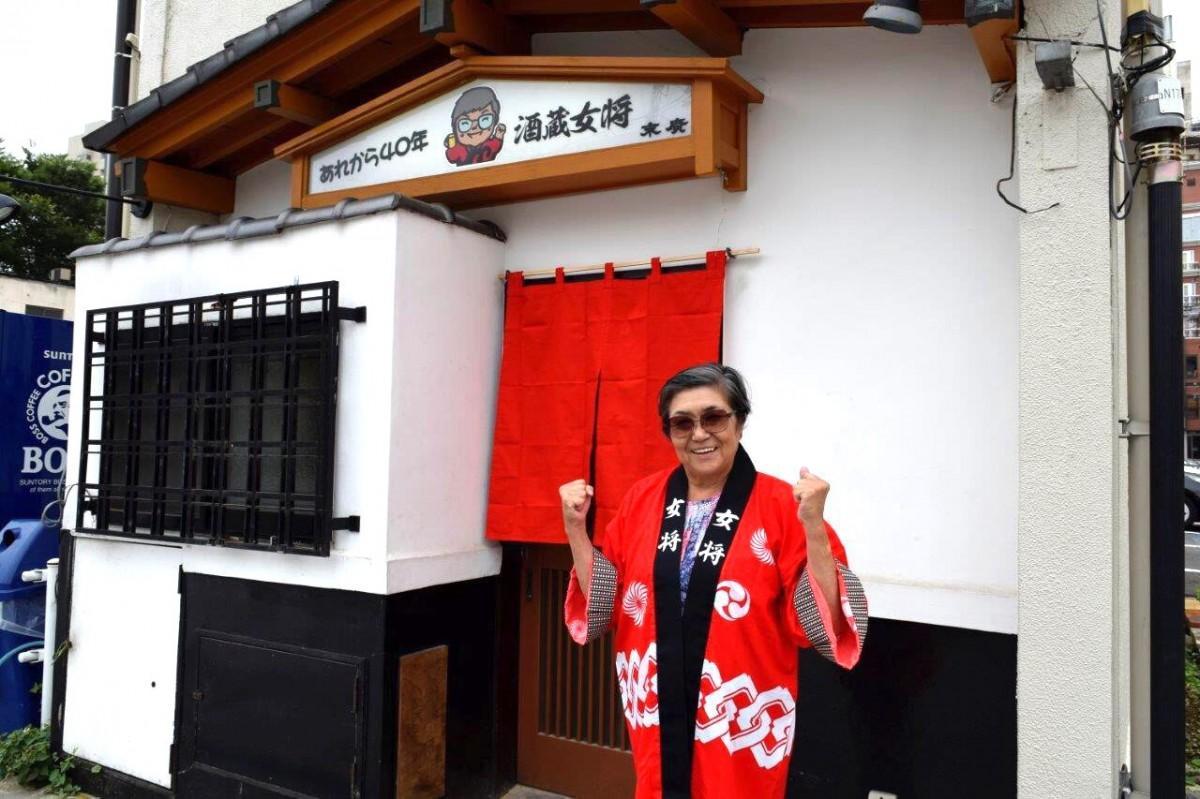 街なかでは20年ぶりの再出店となる「酒蔵おかみ」の店主、高橋和子さん