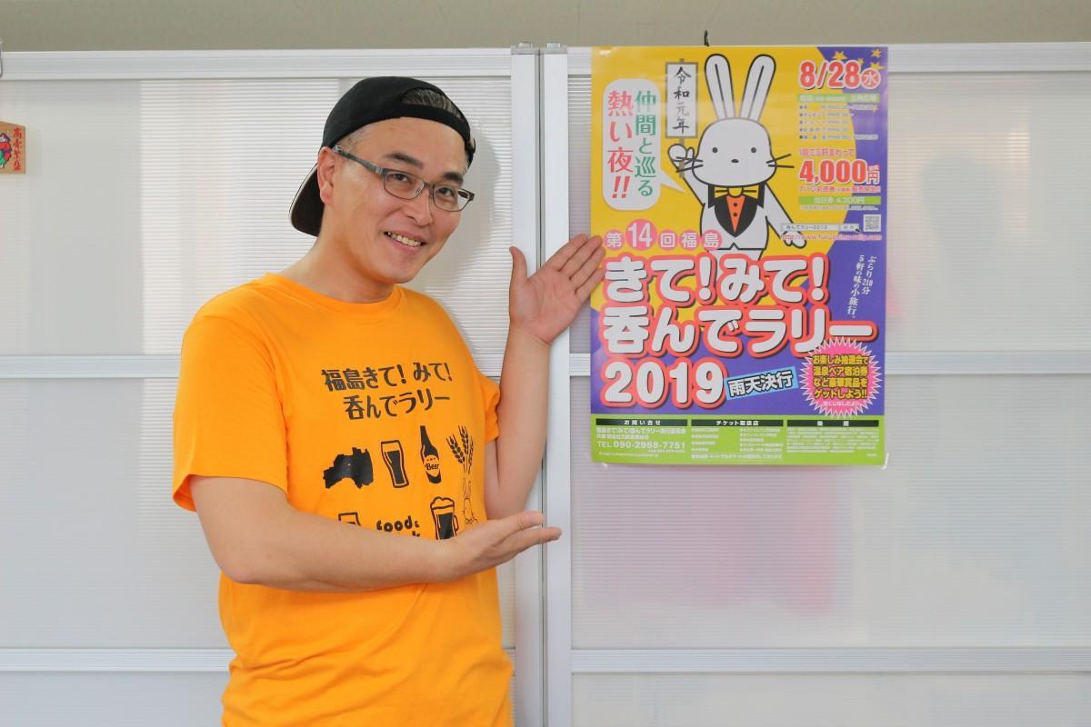 「熱い夜を満喫してほしい」と話す福島社交飲食業組合の渡邊さん