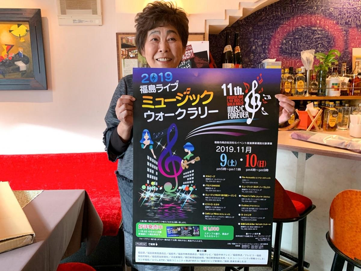 開催をアピールする実行委員会委員長の遠藤眞知子さん