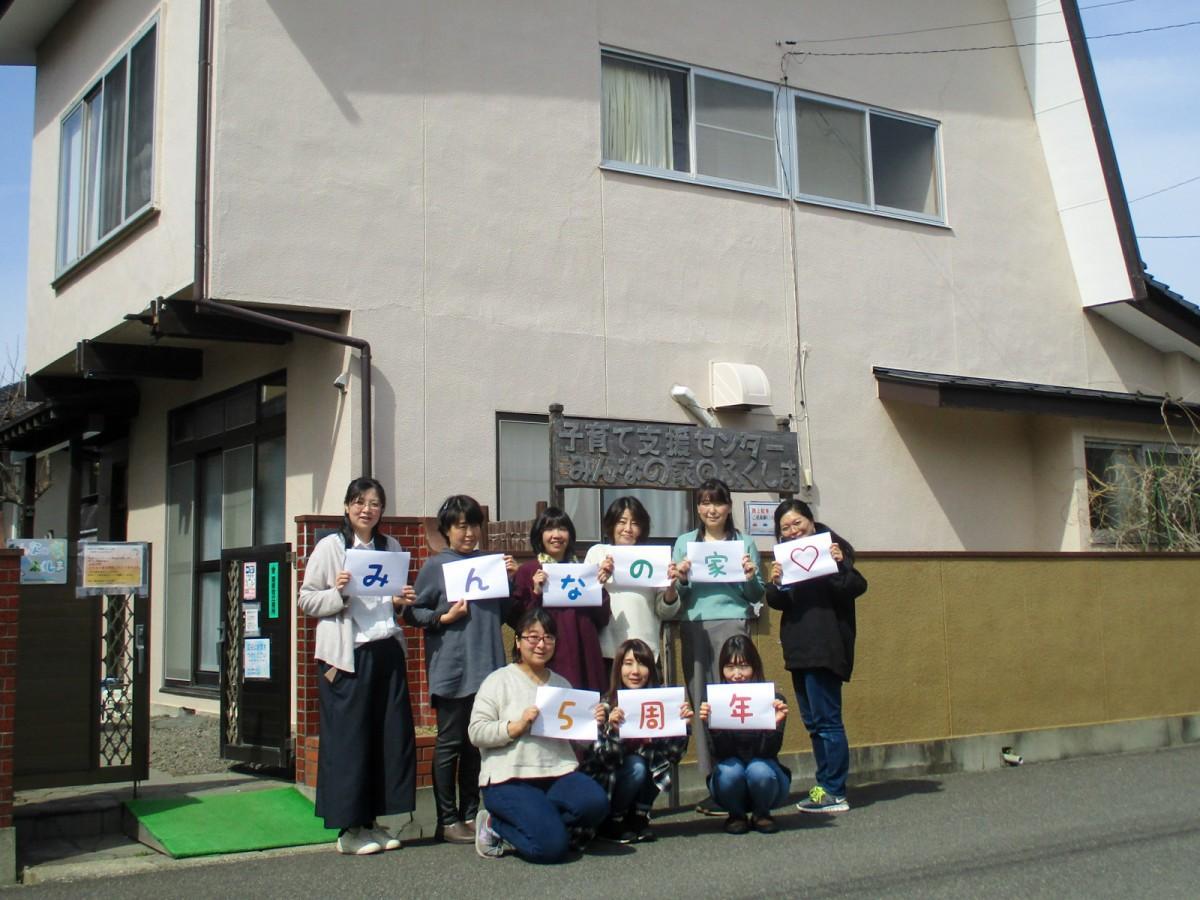 事業長の森淳美(あつみ)さん(一番左)とスタッフ