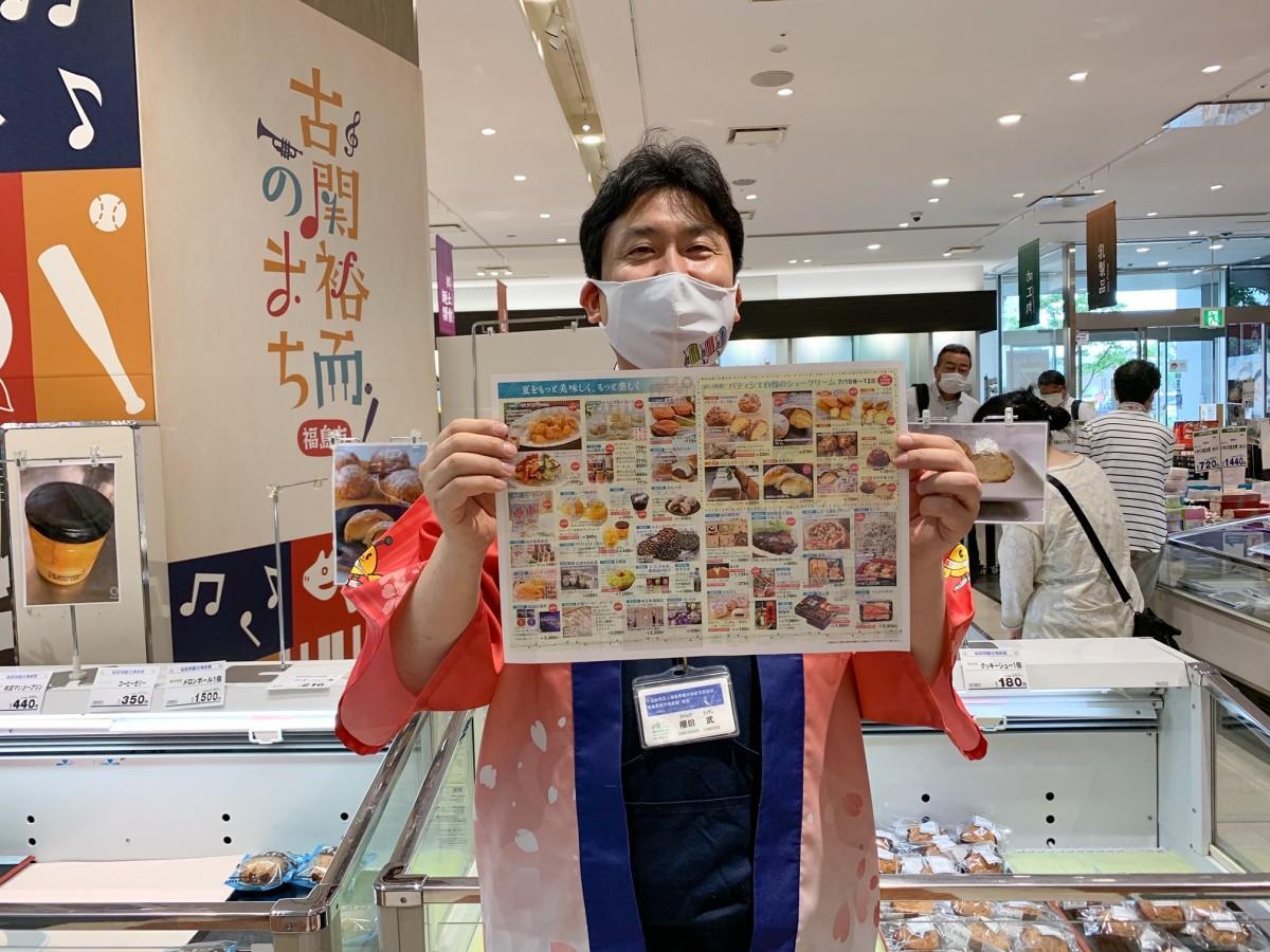 チラシを手に開催をアピールする観光物産館の櫻田武館長