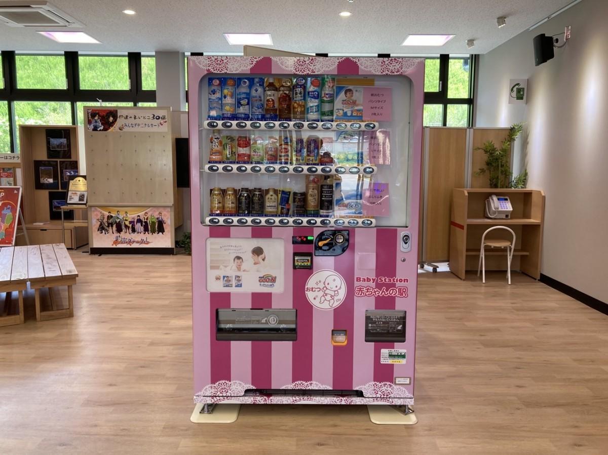 道の駅「伊達の郷 りょうぜん」に設置された「紙おむつ自動販売機」