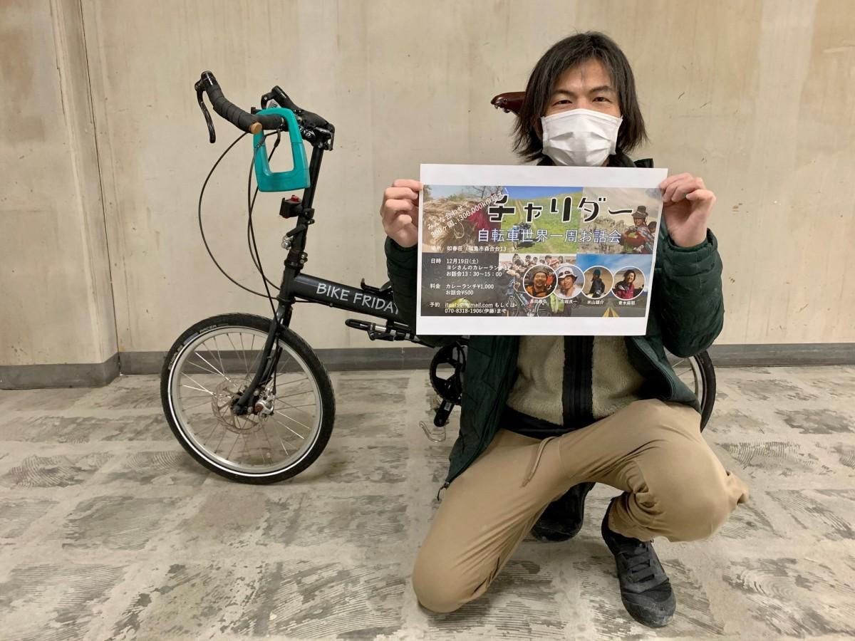 チラシを手に来場を呼び掛ける主催の伊藤篤史さん