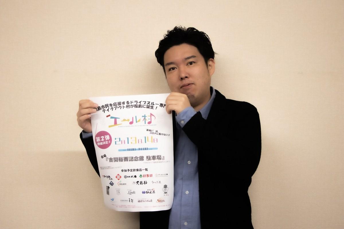 チラシを手に来場を呼び掛ける「福島エール村」実行委員長の阿部知浩さん