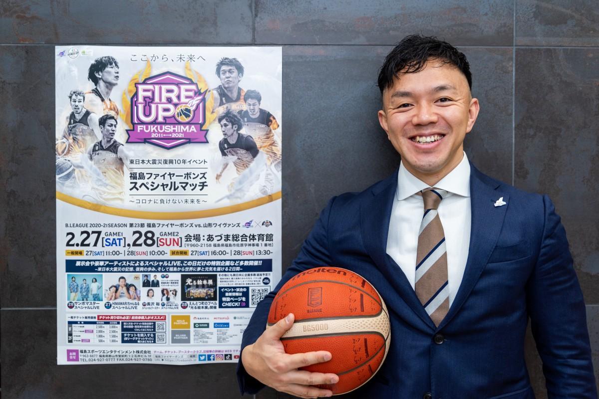 バスケットボールを手に来場を呼び掛ける「福島スポーツエンタテインメント」副社長の西田創さん