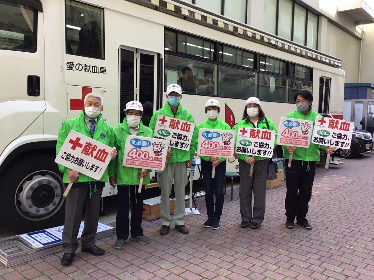 献血を呼び掛ける「福島グリーンライオンズクラブ」のメンバー