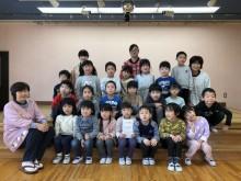 縁あった福島へ 届いた想いは園児、職員の励みに