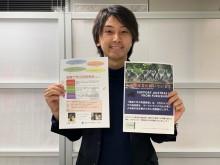 福島の英語教室がオーストラリアの森林火災被災地へ寄付 福島から恩返し