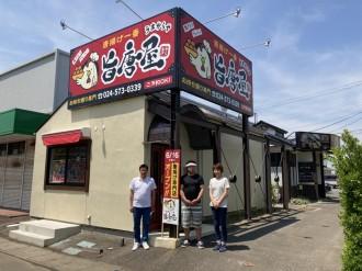 伊達に唐揚げのテークアウト専門店「旨唐屋」 脱サラ店主が開業、ボリューム感売りに