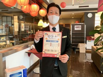福島のホテルでビアホール 感染対策取り「昭和レトロ」テーマに開催
