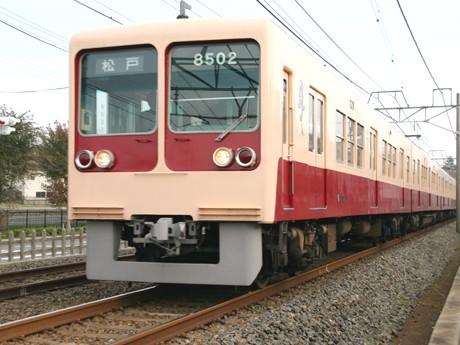 新京成電鉄8000形レトロ車両、ラストラン始まる-特別ヘッドマークも ...