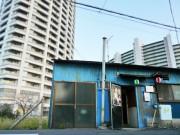 船橋に「ぼろすぎる」居酒屋-くみ取り式トイレとトタンの壁・屋根