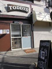船橋にアボカド専門カフェ-全品アボカド入りのメニューが人気に