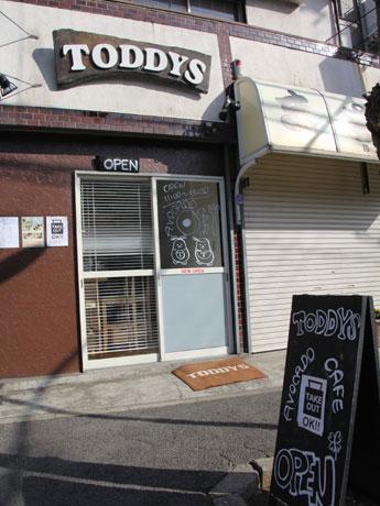 アボカド専門を看板に掲げるカフェ「トディーズ」