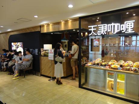 船橋東武レストラン街リニューアルで4店が千葉県内初出店