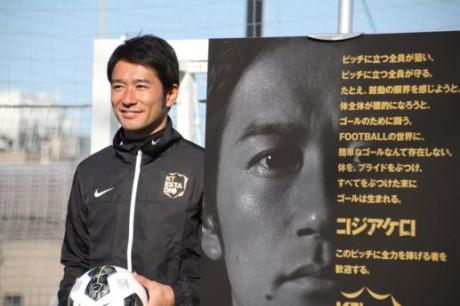 地元に開かれたフットサルコートをプロデュースした玉田圭司選手(関連画像)