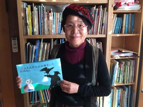 船橋の民話を題材にした切り絵の絵本「ジュエムがたかの番をしたおはなし」を製作した川瀬紀子さん
