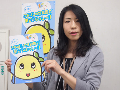 パンフレットを手に持つ子ども政策課総務企画班長の平野有希子さん。