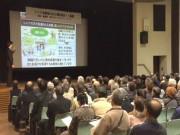 船橋市とセブン-イレブン、「シニア雇用促進」で連携 説明会も盛況