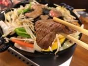 西船橋にジンギスカン専門店 オーストラリア産生ラム肉を専用鍋で提供
