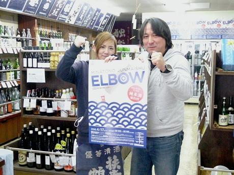 酒のはしもとの店主、正木成幸さん