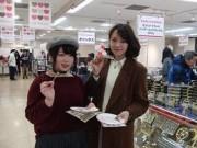 船橋西武でバレンタインの「チョコレートパラダイス」 50ブランド出店