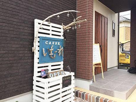 船橋に「おうちカフェ」 母娘切り盛り、奄美大島の焼酎も