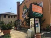 習志野市のパン店「アンポンタンドゥ」、北習志野に移転リニューアル