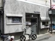 船橋にエビ料理の専門店「TODDYS shrimp」 水産倉庫のような内装が特徴